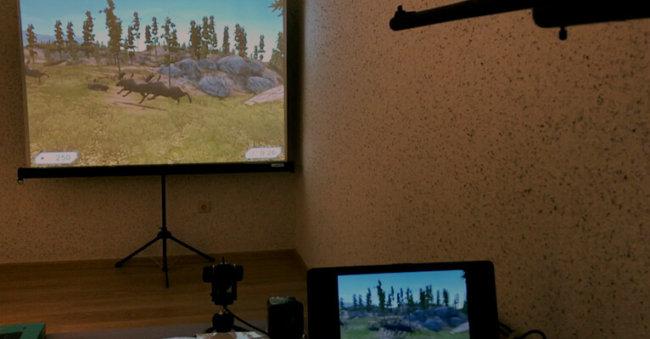 Тир для охоты лазерный интерактивный
